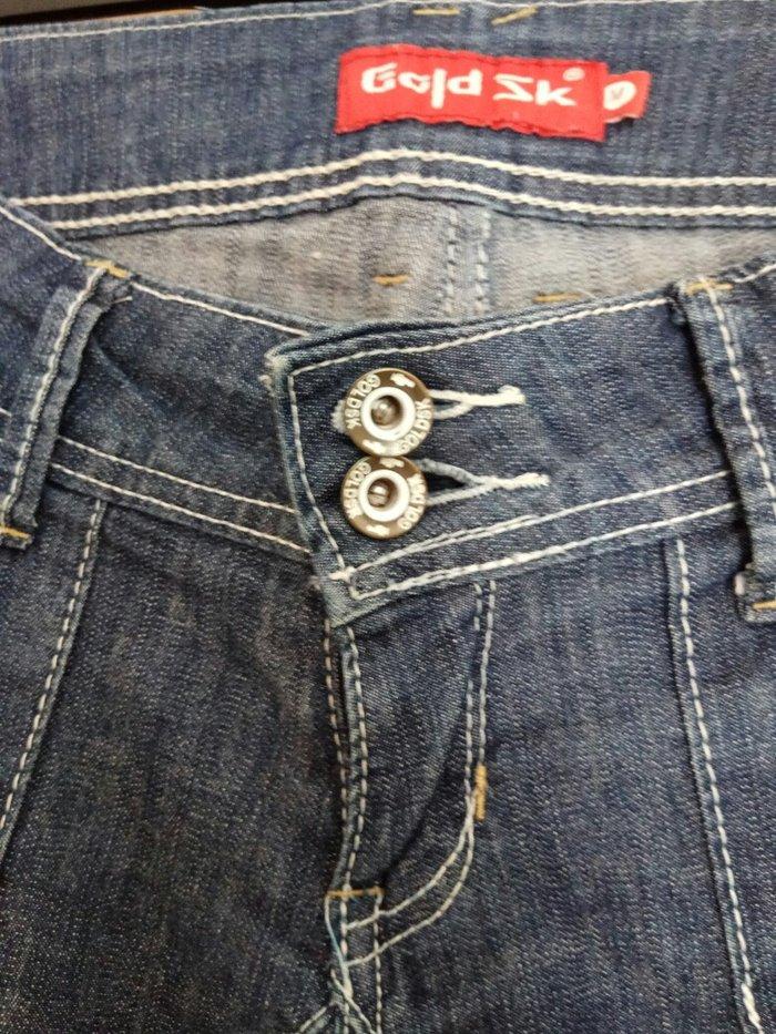 Παντελόνι τζιν φαρδύ σχεδόν αφορετο. Photo 1