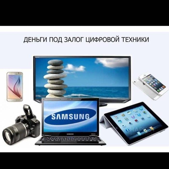 7c3309651ef2 Ломбард,Бишкек ломбард,деньги под залог,нужны деньги  RosLombard . Photo 0