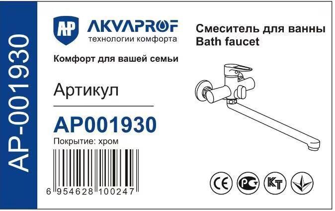 Akvaprof инженерная сантехника только оптом ))))) ватцап + . Photo 7