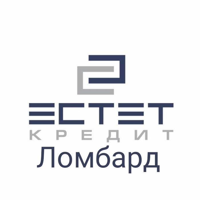 Самый выгодный беззалоговый кредит в казахстане