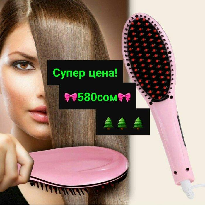 Расческа выпрямитель fast hair straightener купить