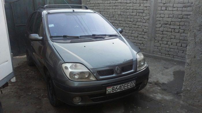 Другое 2001. Photo 3