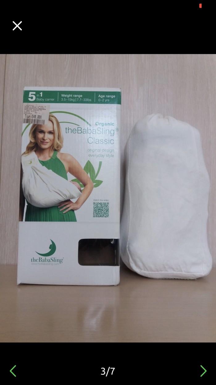 Λευκό Babasling Classic apo Mothercare! Aρχική τιμή 50€!! έρχεται με δώρο το CHICCO TOWER!
