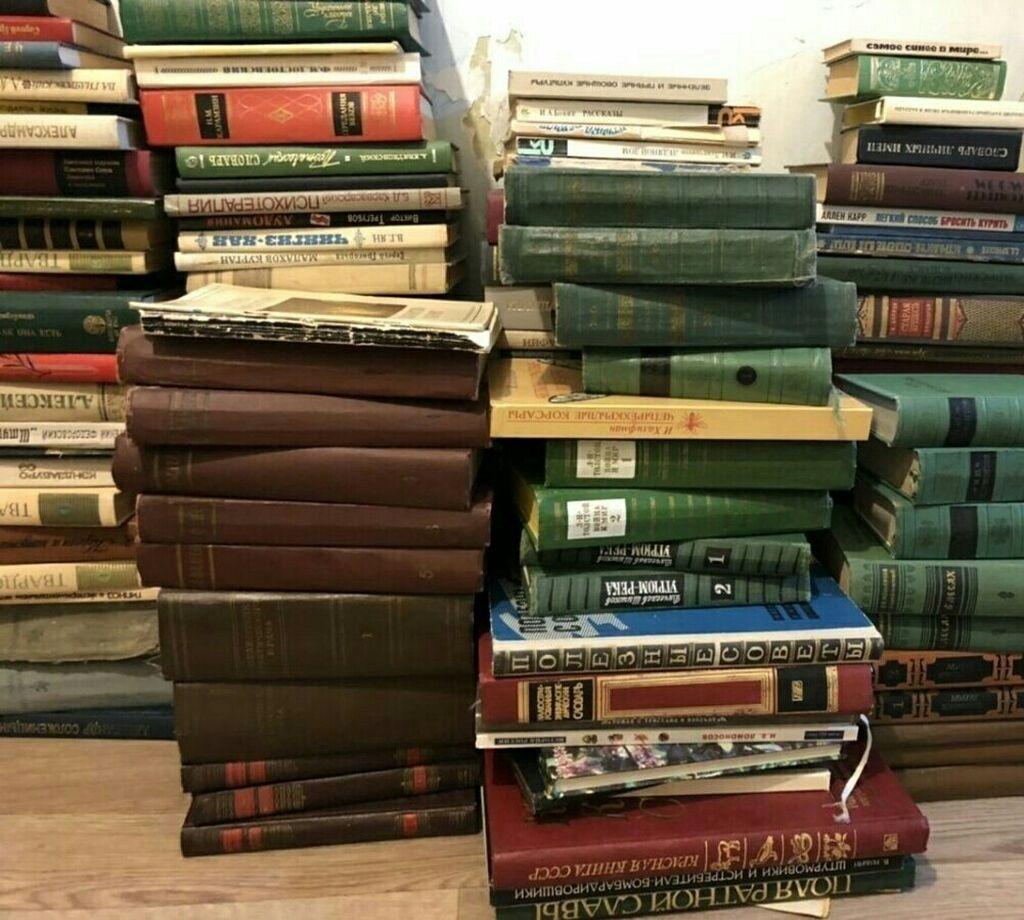 Книги по штучно 10-с один: Книги по штучно 10-с один