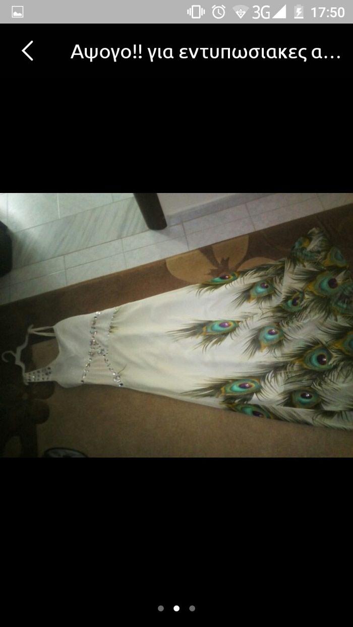 Μακρύ φόρεμα πανέμορφο μια φορά φορεμένο άψογο!!. Photo 0