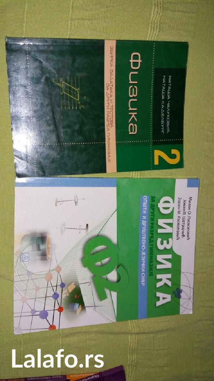 Fizika za 2.razred gimnazije drustveno-jezickog smera, cena zbirke je  - Pozarevac
