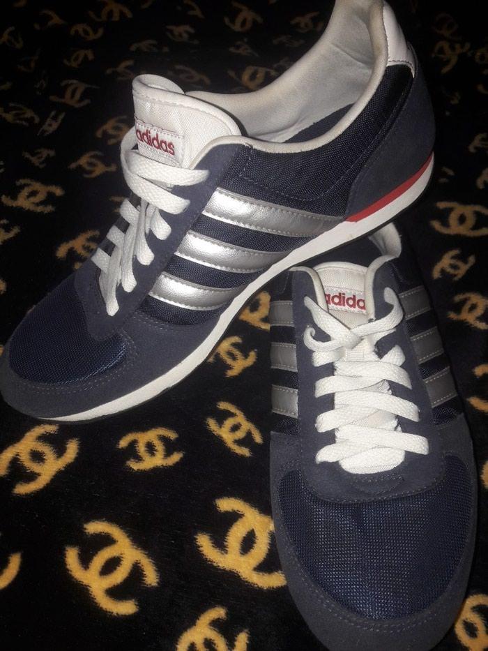 Adidas originals в Шахринав