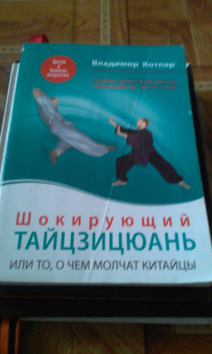 Книги. Photo 1