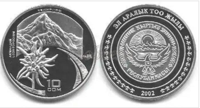 Куплю коллекционные монеты Кыргызстана, фото на ватцап .. . в Бишкек