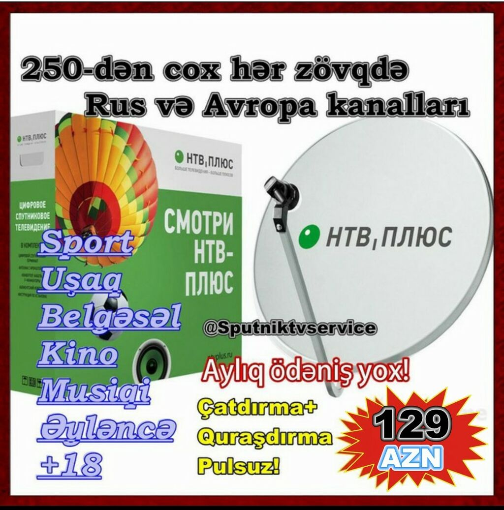 Sputnik Peyk Ntv plyus Rus ve avropa kanalları Ntv+ krosna 270 rusiya: Sputnik Peyk Ntv plyus Rus ve avropa kanalları Ntv+ krosna 270 rusiya