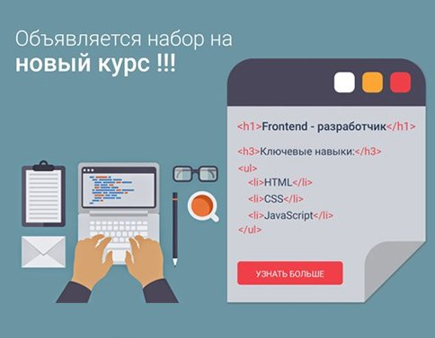 Хочешь стать продвинутым программистом и разрабатывать мобильные в Бишкек