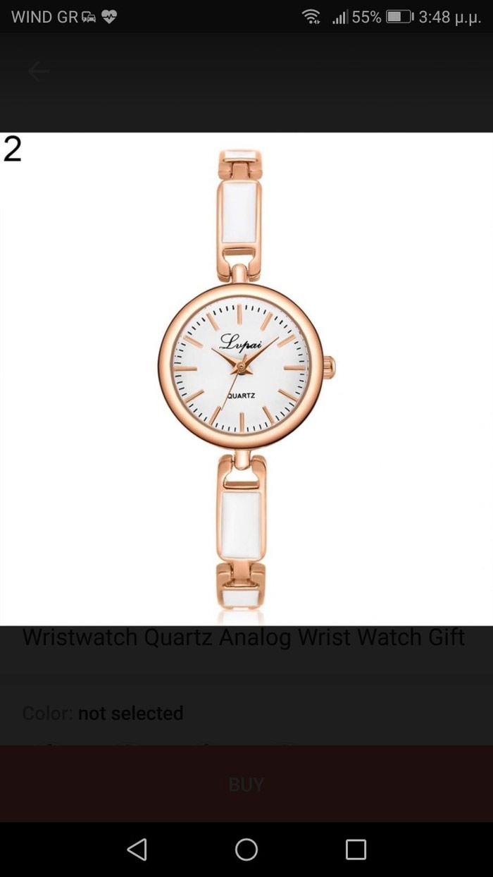 Γυναικείο ρολόι. Σε 4 χρώματα, σε Σέρρες