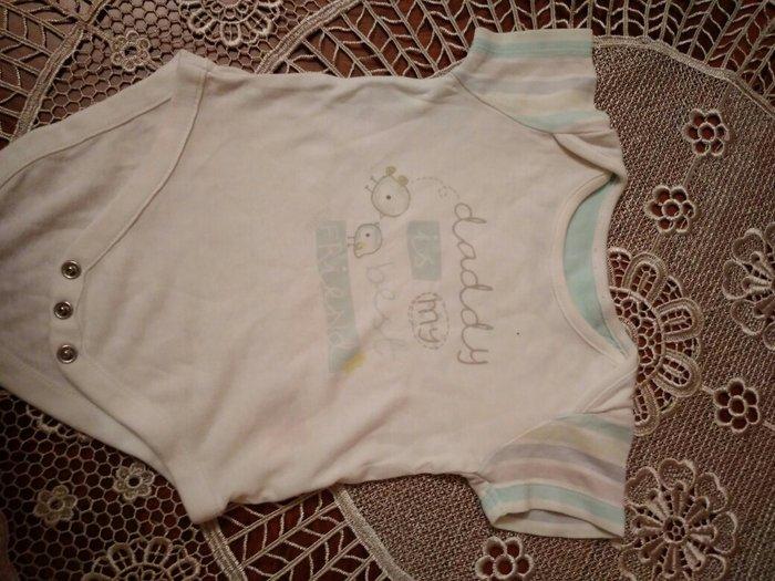 Bakı şəhərində Mothercare