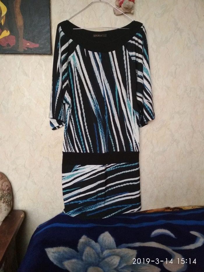Платье б/у р-48-50. Photo 1