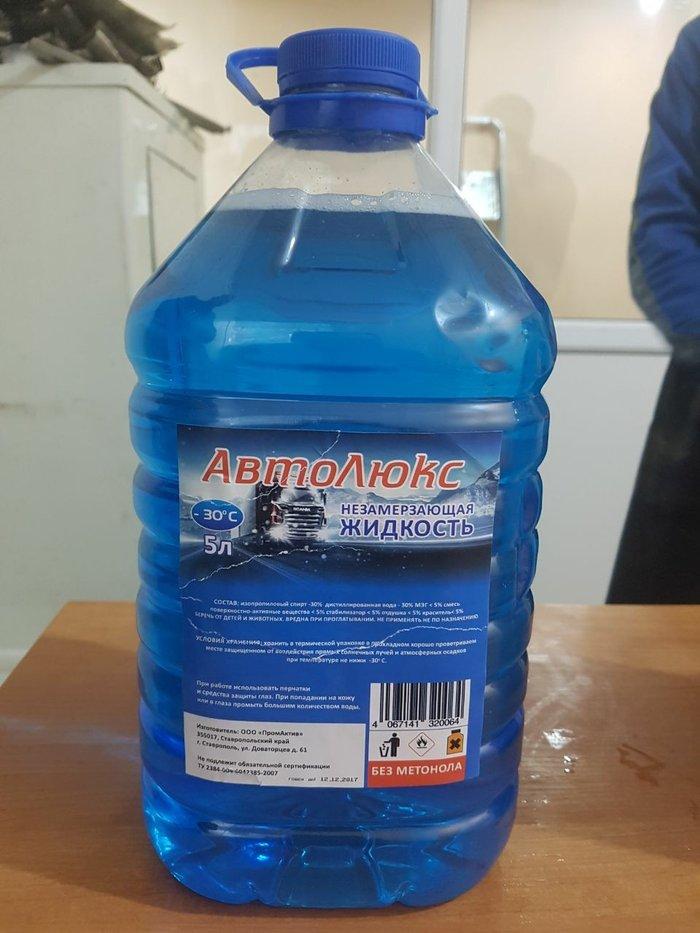 незамерзайка , омывайка ,незамерзающая жидкость 5л (-30с)  в Бишкек