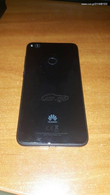 Πωλείται Huawei P9 lite dual 16GB Δίνεται με φορτιστή και εγγύηση σε Ίλιον