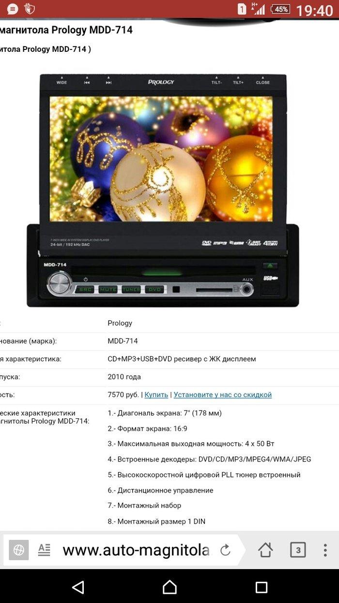 Срочно Фуруши саб + магнитофон оригинальные встроенный усилитель, на с. Photo 0