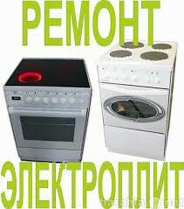 Ремонт электроплит, газовых плит и духовок. выезд 200 сом по городу.. Photo 0
