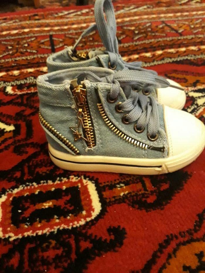 Для девочек в отличном состоянии. размер 21 в Бишкек