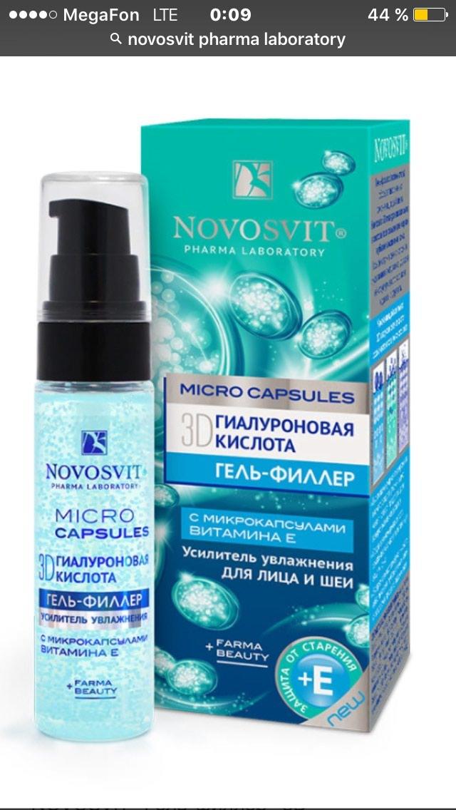 Novosvit Увложняет маршинки,обновляет клетки.. Photo 2