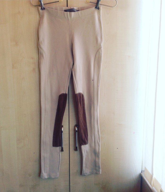 f1eca49ec3cf2 Zara Basic лосины,леггинсы Размер 40 -42.XS за 400 KGS в Бишкеке ...