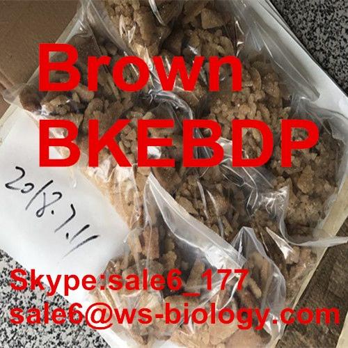 Pink BK-EBDP crystal Methylone brown bkebdp BK-Ethyl-K crystal. Photo 3