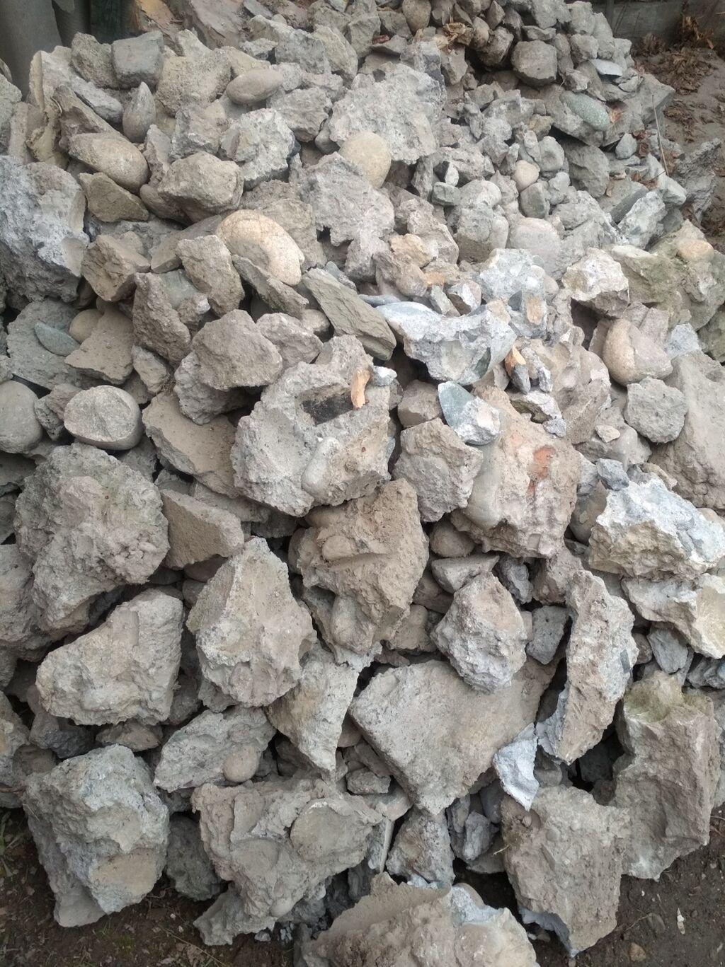 Отдам даром ломаный бетон в рабочем городке | Объявление создано 20 Март 2021 06:44:56: Отдам даром ломаный бетон в рабочем городке