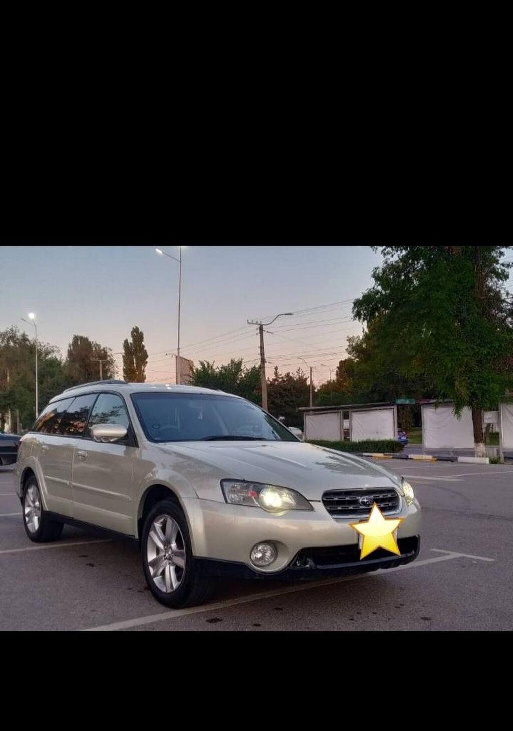 Subaru Outback 2.5 л. 2004 | 200000 км