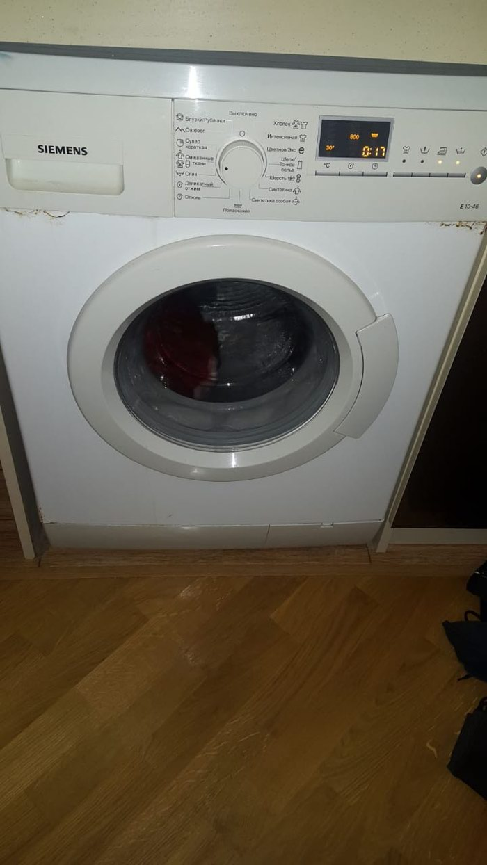 Dual Avtomatik Washing Machine Siemens 7 kg.. Photo 1