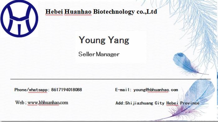 100-07-2 100-09-4 p-Anisoyl chloride 4-Methoxybenzoyl chloride в Ишкашим