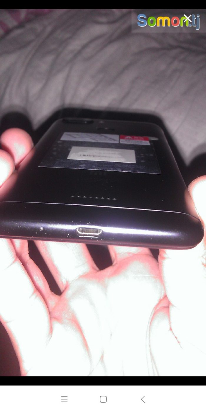 Телефон навай каробка дакумент хамаш хаст . Photo 0