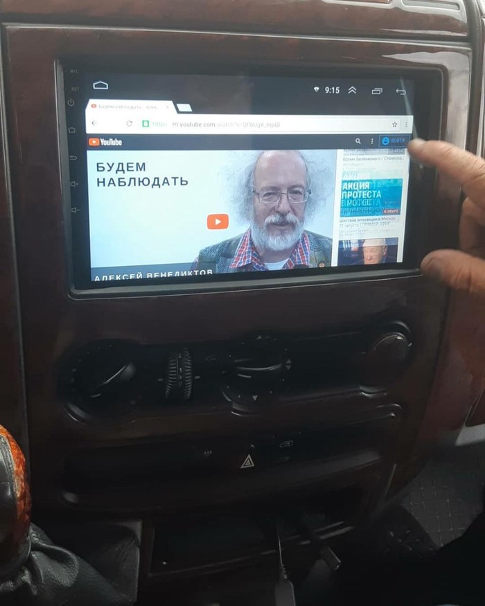 ANDROID 10 monitor. Photo 1