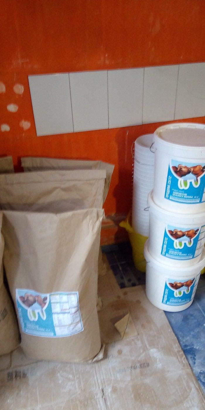 Замена молока для домашнего скота . ватцап: Замена молока для домашнего скота . ватцап