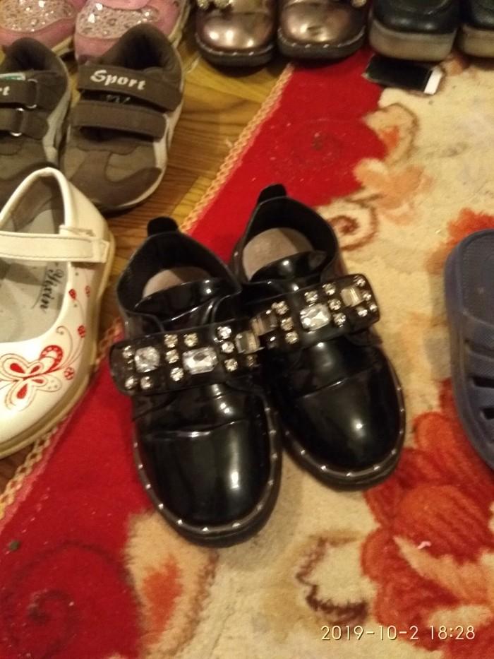 Туфли. Photo 1