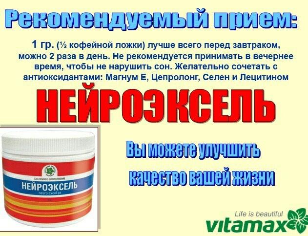 Витамины и БАД в Душанбе