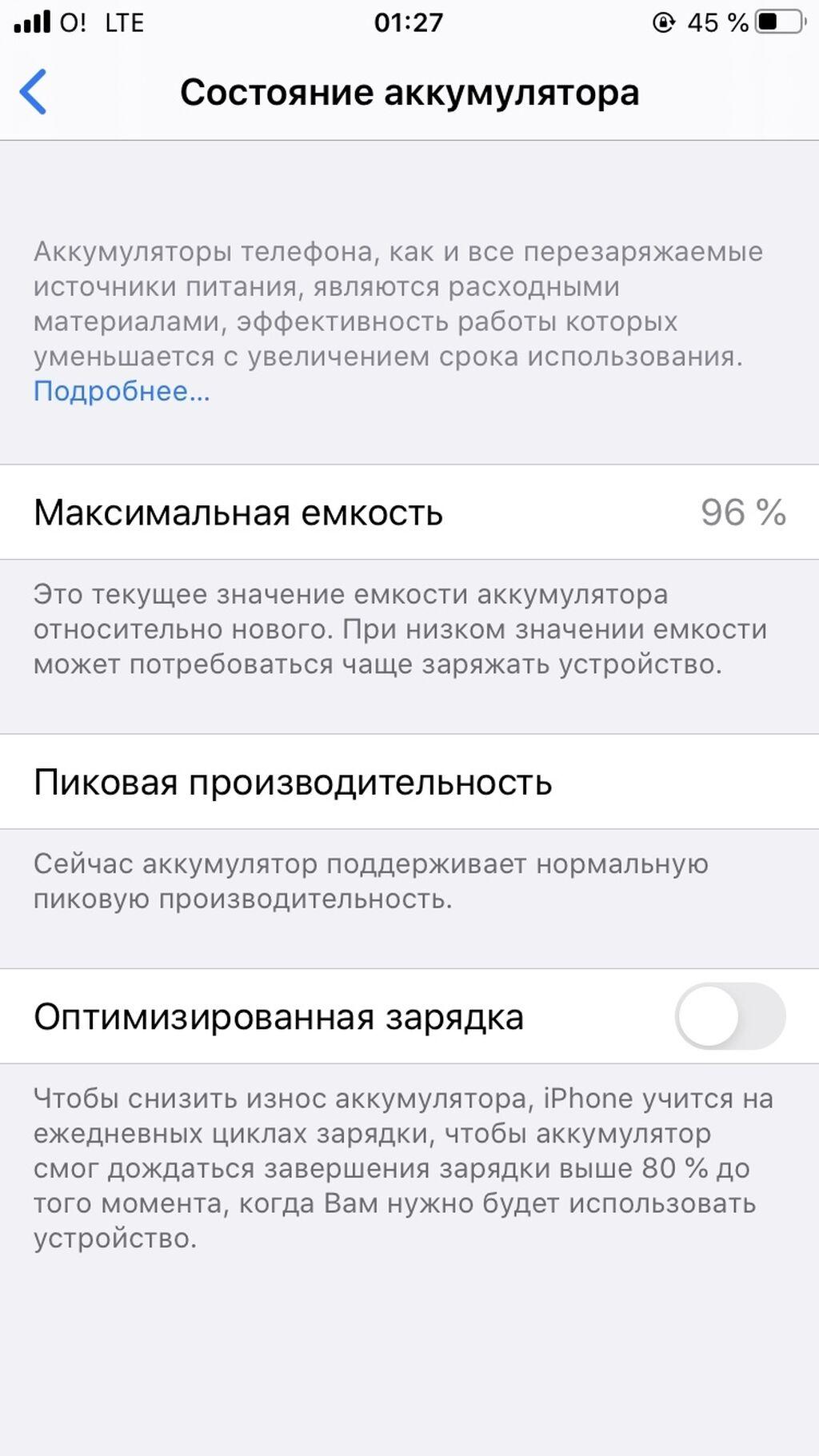 Новый iPhone 7 32 ГБ Черный (Jet Black): Новый iPhone 7 32 ГБ Черный (Jet Black)