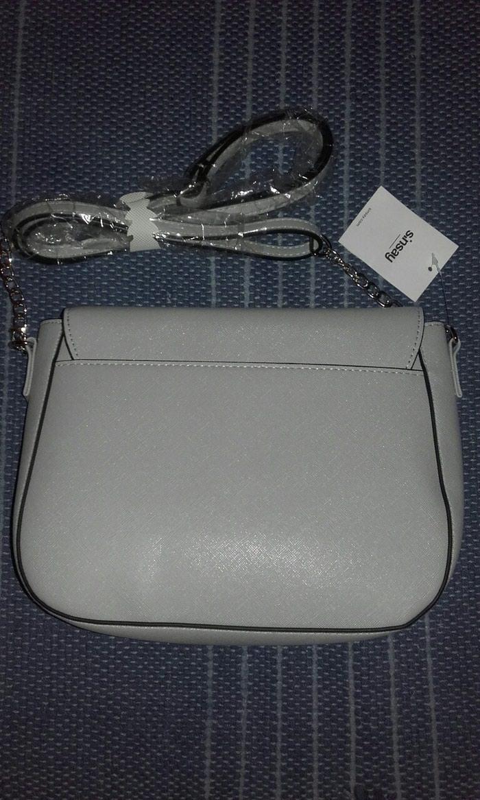 Sinsay nova torba, sa etiketom.Dimenzije: 20x25cm.. Photo 1