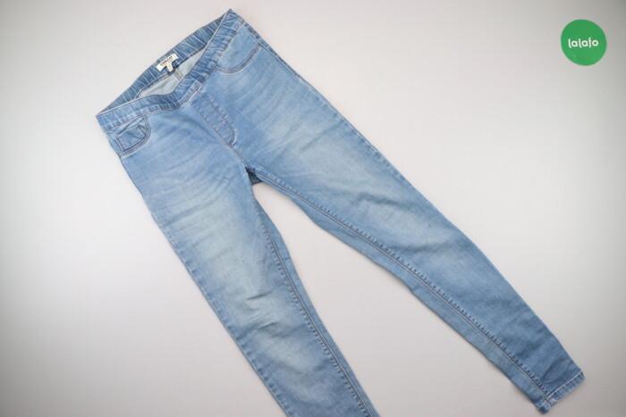 Жіночі джинси skinny Coolcat, р. S   Довжина: 107 см Довжина кроку: 79: Жіночі джинси skinny Coolcat, р. S   Довжина: 107 см Довжина кроку: 79