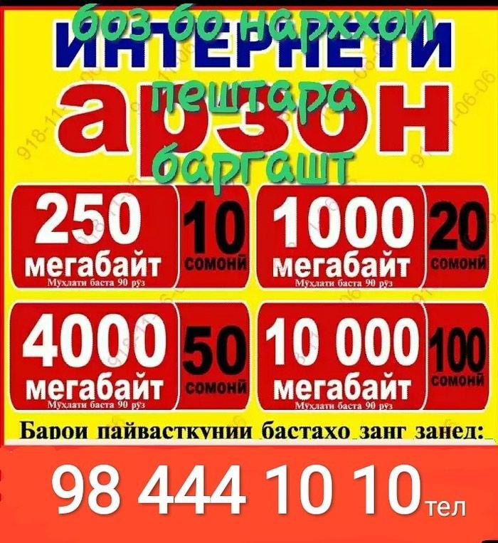 IT, интернет, телеком. Photo 0