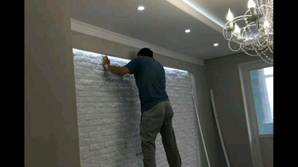 Ремонт квартир Евро ремонт Отделка