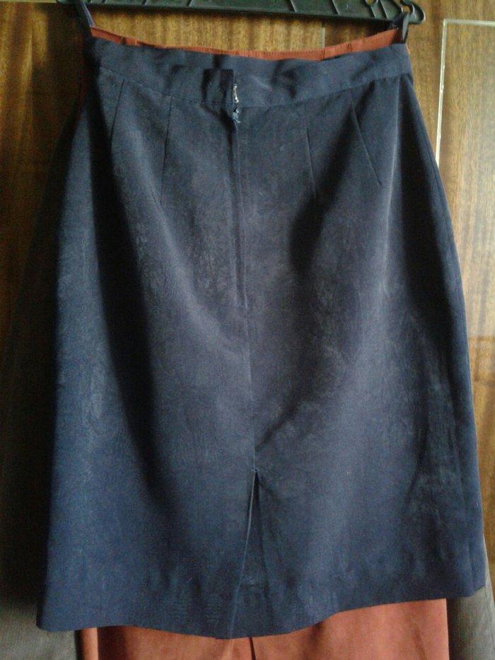 Юбка женская короткая (до колена)44-46 размер. Photo 0