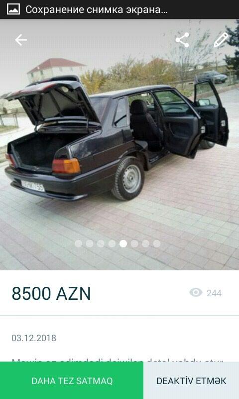VAZ (LADA) 2115 Samara 2012. Photo 4