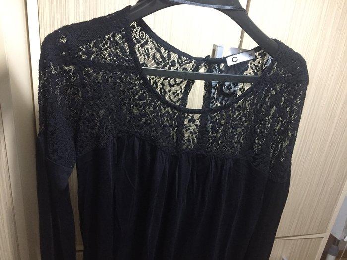Nova crna bluza.. Photo 2