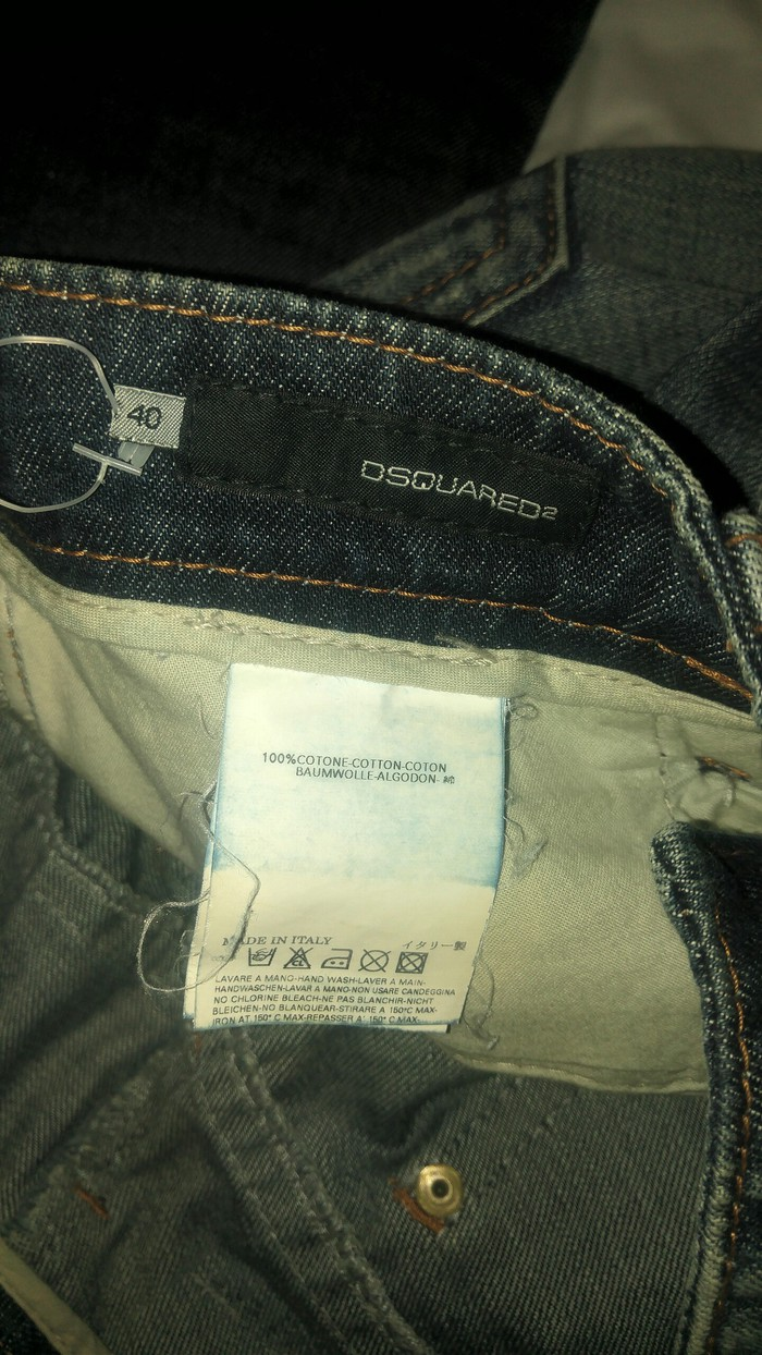 Dsquared2 jeans. Photo 3