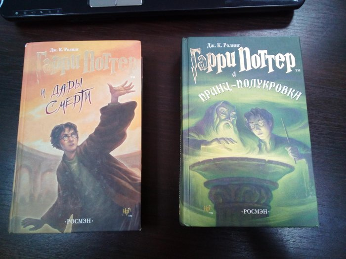 Книга гарри поттер на немецком языке скачать