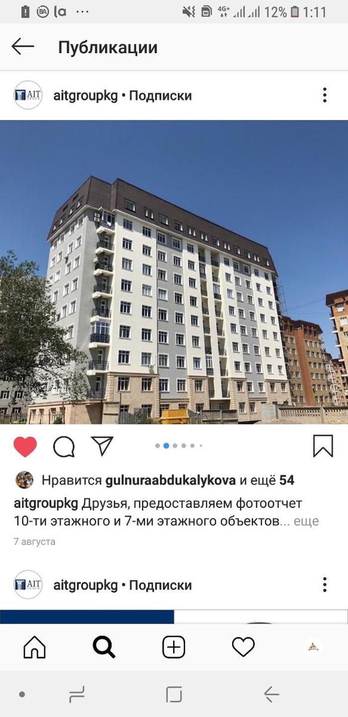 Продается квартира: 2 комнаты, 78 кв. м., Бишкек. Photo 0
