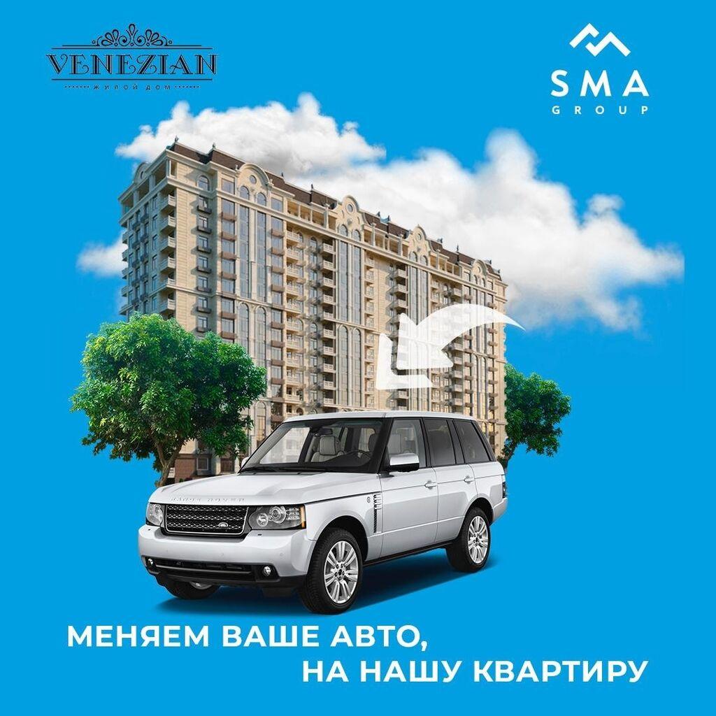 """Строительная компания """"SMA GROUP"""" меняет авто на новые квартиры!!! По: Строительная компания """"SMA GROUP""""  меняет авто на новые квартиры!!! По"""