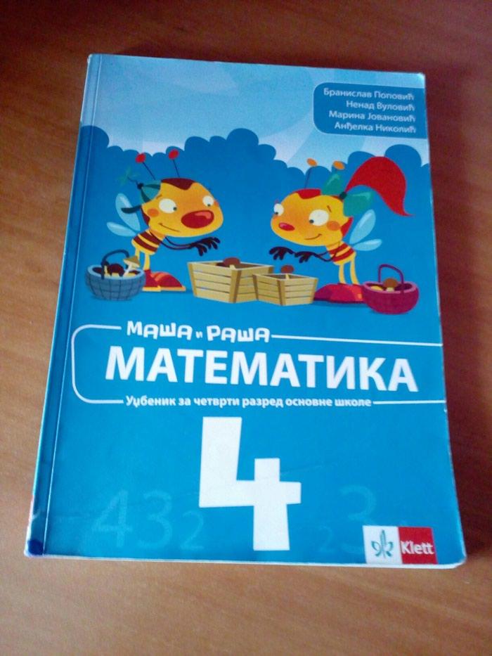 Matematika udzbenik Maša i Raša za 4. razred.Klett