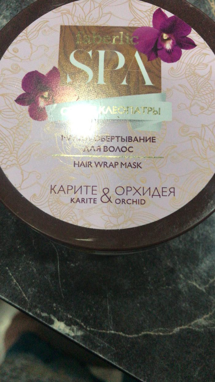 Маска для волос, для обертывания от '' Фаберлик''. Photo 0