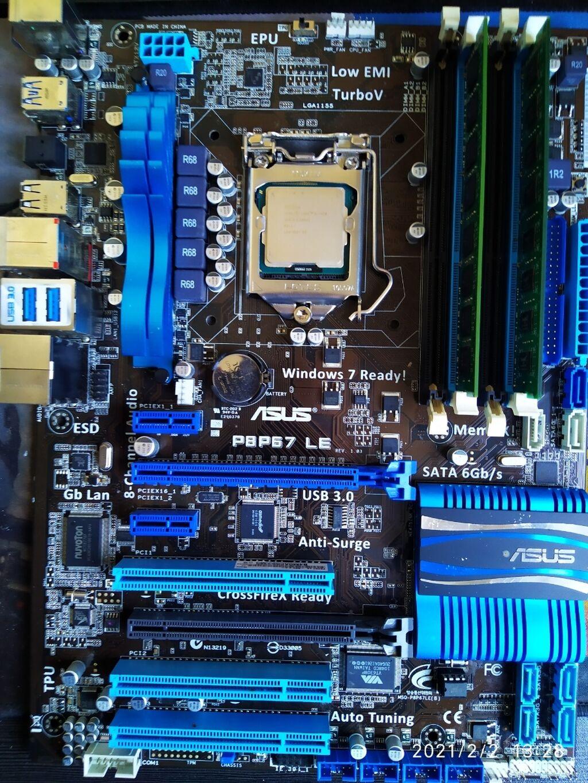 Продаю комплект.Материнская плата asus p8p67 leпроцессор i5: Продаю комплект.Материнская плата asus p8p67 leпроцессор i5